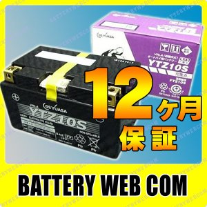 YTZ10S GSユアサ バッテリー YUASA バイクバッテリー 純正品 amcom