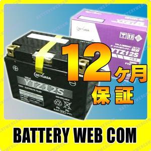 YTZ12S GSユアサ YUASA バイク バッテリー 純正品|amcom