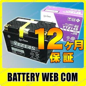 YTZ14S GSユアサ YUASA バイク バッテリー 純正品|amcom