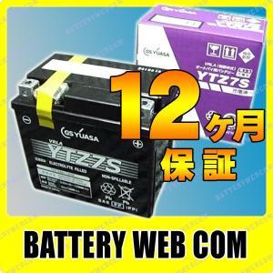 あすつく対応 YTZ7S GSユアサ YUASA バイク バッテリー 純正品|amcom