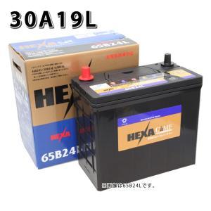 30A19L ヘキサ HEXA 車 バッテリー シールドバッテリー|amcom