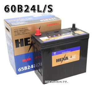 60B24L-S ヘキサ HEXA 車 バッテリー シールドバッテリー|amcom
