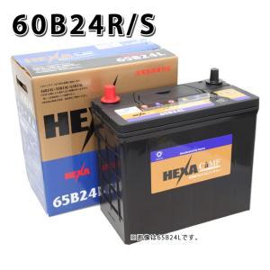 60B24R-S ヘキサ HEXA 車 バッテリー シールドバッテリー|amcom