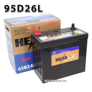 85D26L ヘキサ HEXA 車 バッテリー シールドバッテリー|amcom