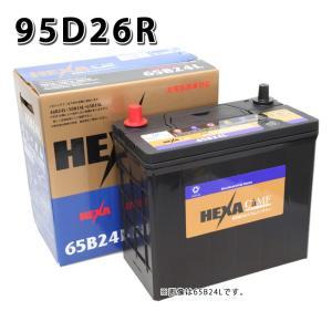 95D26R ヘキサ HEXA 車 バッテリー シールドバッテリー 旧品番 85D26R|amcom
