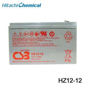日本製 HF12-12 日立 新神戸 JIS規格 小型制御弁式鉛蓄電池 バッテリー スタンバイユ−ス 高率放電タイプ 日立化成 UPS 無停電電源 CATV 防災 防犯システム機器|amcom