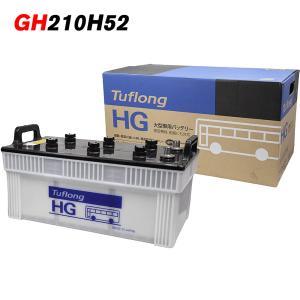 日立化成 バッテリー GH 210H52 日立 新神戸電機 Tuflong HG-II タフロングHG バス トラック 車 自動車バッテリー 日本製 2年保証 国産 船舶 産業 大型バッテリ-|amcom