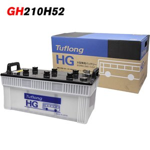 送料無料 210H52 日本製 国産 日立化成 GH210H52 日立 新神戸電機 トラック 大型 車 バッテリー 2年保証 タフロング HG-II 210H52 190H52 互換 Tuflong|amcom
