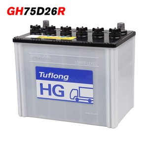 日立化成 バッテリー GH 75D26R 日立 新神戸電機 自動車 車バッテリー 日本製 トラック 2年保証 タフロング HG-II 55D26R 65D26R 互換 国産 バッテリ-|amcom