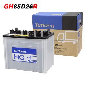 日立化成 バッテリー GH 85D26R 日立 新神戸電機 自動車 車バッテリー 日本製 2年保証 タフロング HG-II 55D26R 65D26R 75D26R 80D26R 互換 国産|amcom