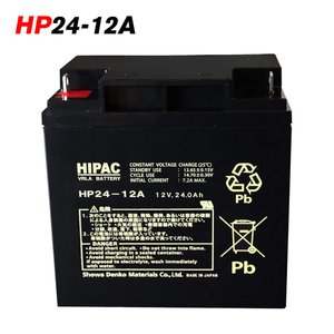 日本製 HP24-12A 日立 新神戸 JIS規格 小型制御弁式鉛蓄電池 バッテリー 日立化成 国産 エレベータ amcom
