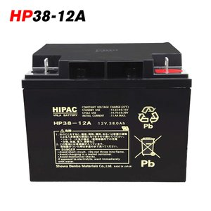 日本製 HP38-12A 日立 新神戸電機 JIS規格 小型制御弁式鉛蓄電池 エレベーター バッテリー 日立化成 UPS 無停電電源 防災 防犯システム機器 太陽光 ソーラー|amcom
