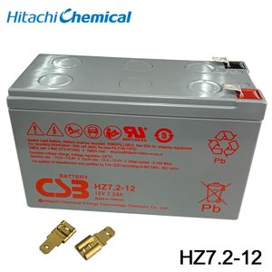 HZ7.2-12 F1(187) 送料無料 日立化成 正規品 小型制御弁式鉛蓄電池 HF7-12 バッテリー UPS エレベータ 無停電電源 CATV 防災 防犯システム機器 amcom