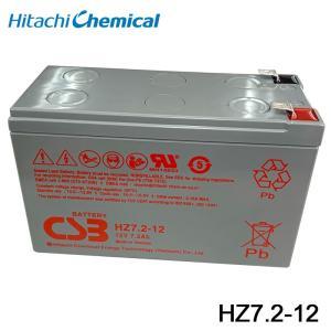 HZ7.2-12 F2(250) 送料無料 日立化成 正規品 小型制御弁式鉛蓄電池 HF7-12 バッテリー UPS エレベータ 無停電電源 CATV 防災 防犯システム機器|amcom
