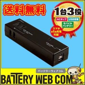 JF-PEACE4K J-Force 世界巡業 ブラック USB給電 + AC2口搭載 モバイルバッテリー iPhone スマホ スマートホン ケータイ USB充電器 ACアダプタ コンセント|amcom