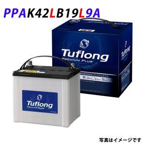 日立化成 バッテリー JP AK-42/55B19L 日立 Tuflong Premium アイドリングストップ車 新神戸電機 自動車用 国産|amcom