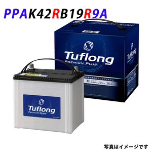 日立化成 バッテリー JPK-42R/55B19R 日立 Tuflong Premium アイドリングストップ車 新神戸電機 自動車 用 バッテリー 国産 バッテリ-|amcom