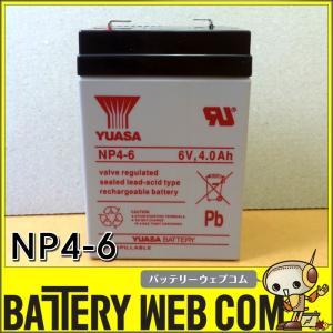 送料無料 6V サイクル バッテリー ユアサ NP4-6 容...