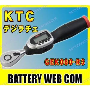 KTC デジラチェ 9.5sq. デジラチェ トルク ラチェット GEK060-R3|amcom