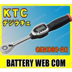 KTC デジラチェ GEK085-R3|amcom