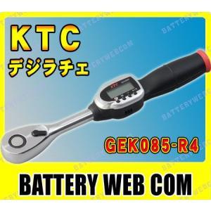 KTC デジラチェ GEK085-R4|amcom