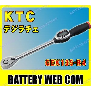 KTC デジラチェ GEK135-R4 固定グリップ方式|amcom