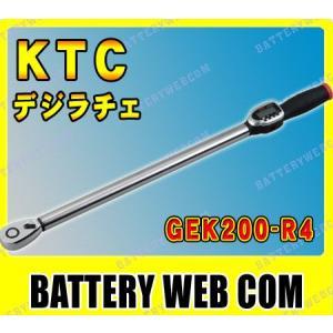 KTC デジラチェ GEK200-R4 固定グリップ方式|amcom