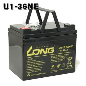 U1-36NE LONGバッテリー ロング 制御弁式鉛蓄電池 電動カート 溶接機 送料無料|amcom