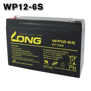 WP12-6S LONGバッテリー ロング 制御弁式鉛蓄電池 UPS 非常電源 送料無料|amcom