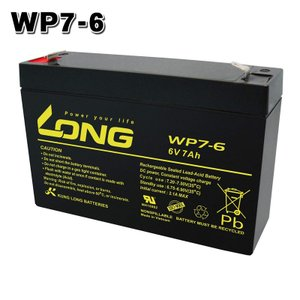 WP7-6 LONGバッテリー ロング 制御弁式鉛蓄電池 UPS 非常電源 送料無料|amcom
