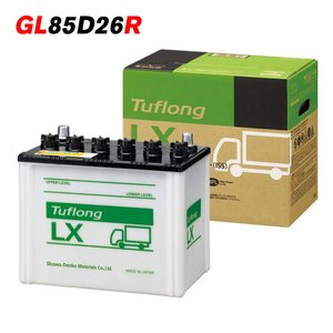日立化成 バッテリー GL 85D26R 日立化成 日立 新神戸電機 宅配車 トラック バス 車バッテリー LXII 後継品 日本製 18ヶ月保証 国産 バッテリ- あすつく対応|amcom
