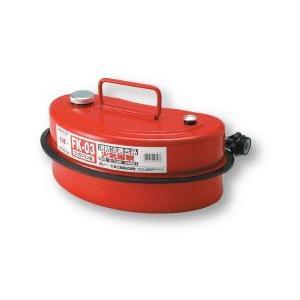 メルテック 大自工業 FK-03 ガソリン缶(少量タイプ) 3リットル FK03 amcom