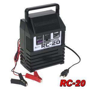 メルテック 大自工業 RC-20 バッテリー充電器 6V 12V バッテリー用 RC20|amcom