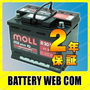 送料無料 MOLL 欧州車用バッテリー 830-62 モル 自動車バッテリー 2年保証 83058 車 用 自動車 欧州車 外車用 バッテリ-|amcom