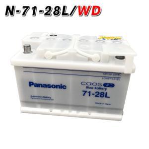 パナソニック カオス バッテリー N-71-28L WD Panasonic 71-28L/WD 欧州車用カーバッテリー CAOS 2年保証 自動車 車|amcom