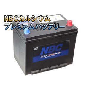 115D31L NBC 自動車 用 バッテリー 国産車 車 バッテリ- 2年保証|amcom