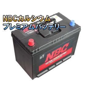115D31R NBC 自動車 用 バッテリー 国産車 車 バッテリ- 2年保証|amcom