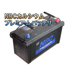 120E41L NBC 自動車 用 バッテリー 国産車 車 バッテリ- 2年保証|amcom