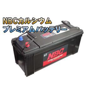 135F51 NBC 自動車 用 バッテリー 国産車 車 バッテリ- 2年保証|amcom