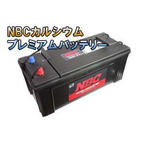195G51 NBC 自動車用バッテリー 密閉式 シールドメンテナンスフリー 国産車 車 大型車用 バッテリー 2年保証 JIS 互換 155G51 165G51 一部地域除く|amcom