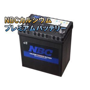 44B19L NBC 自動車 用 バッテリー 国産車 車 バッテリ- 2年保証|amcom
