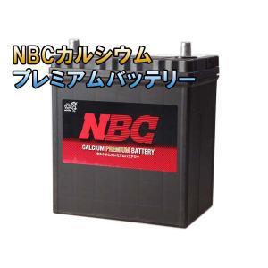 44B19R NBC 自動車 用 バッテリー 国産車 車 バッテリ- 2年保証|amcom
