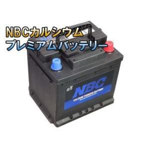 544-59 NBC 自動車 用 バッテリー 欧州車 車 バッテリ- 2年保証|amcom