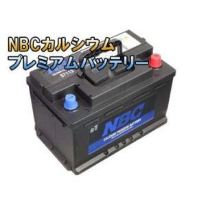571-13 NBC 自動車 用 バッテリー 欧州車 車 バッテリ- 2年保証|amcom