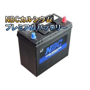 60B24L NBC 自動車 用 バッテリー 国産車 車 バッテリ- 2年保証|amcom
