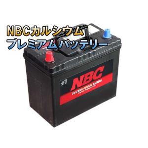60B24R NBC 自動車 用 バッテリー 国産車 車 バッテリ- 2年保証|amcom