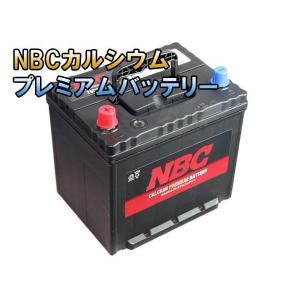 75D23R NBC 自動車 用 バッテリー 国産車 車 バッテリ- 2年保証|amcom