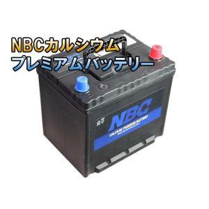 90D23L NBC 自動車 用 バッテリー 国産車 車 バッテリ- 2年保証|amcom
