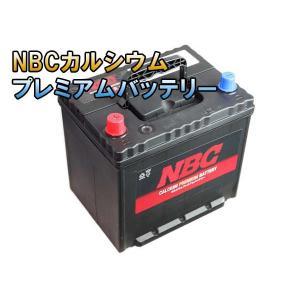 90D23R NBC 自動車 用 バッテリー 国産車 車 バッテリ- 2年保証|amcom