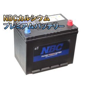 90D26L NBC 自動車 用 バッテリー 国産車 車 バッテリ- 2年保証|amcom